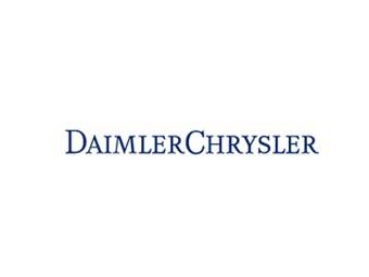 DaimlerChrysler уволит 6 тысяч сотрудников