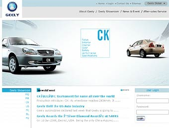 Китайские автомобили Geely появятся в США в 2008 году