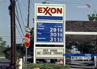 Буш заставит автопроизводителей бороться за энергетическую безопасность США