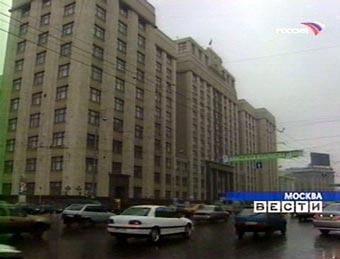 Депутаты одобрили повышение штрафов за нарушение ПДД