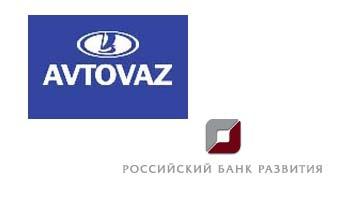 АвтоВАЗ хочет вложить в Ладу 130 миллиардов рублей