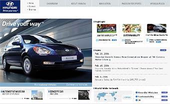 Hyundai построит еще один европейский завод