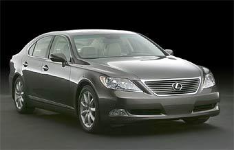 Lexus представил новое поколение модели LS