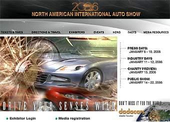 В Детройте открылся международный автосалон