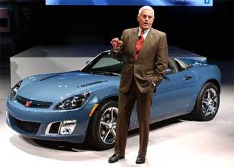 GM готов к альянсу с Ford