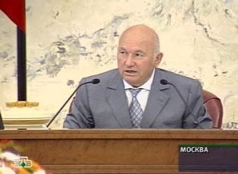 """Лужков запретил чиновникам использовать """"мигалки"""""""
