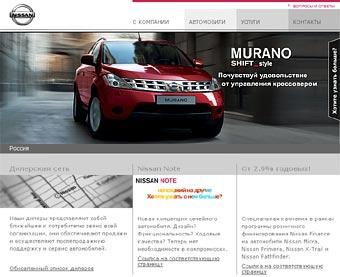 Nissan подпишет соглашение о строительстве завода 14 июня