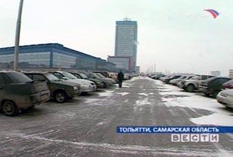 """Renault хочет стать совладельцем """"АвтоВАЗа"""""""
