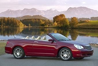 Chrysler Sebring лишили крыши