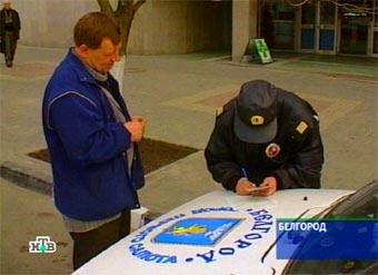 Замглавы МВД предлагает заранее оплатить штрафы за будущие нарушения