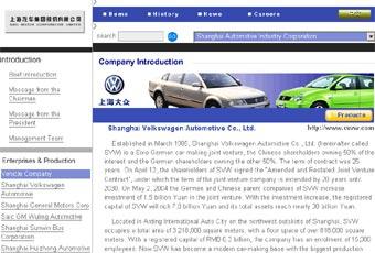 Китайцы хотят выпускать автомобили на ВАЗе