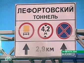 В Москве заработали интерактивные радары