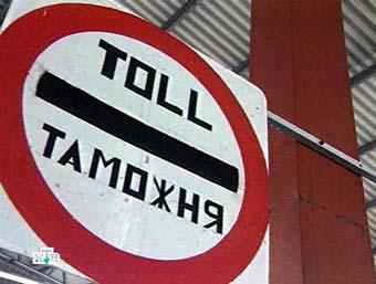 На границе с Украиной открыли новый таможенный пункт пропуска