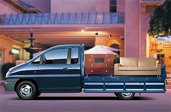 В Таганроге будут собирать грузовики Hyundai
