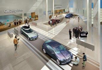 GM открыл новый европейский дизайн-центр