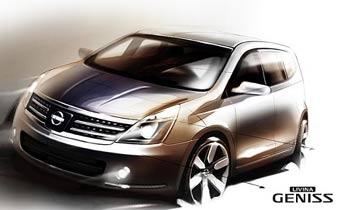 """Nissan готовит семейство """"глобальных"""" автомобилей"""