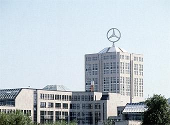 DaimlerChrysler продает свою штаб-квартиру в Штутгарте