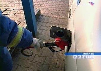 Московские власти просят жаловаться на плохой бензин