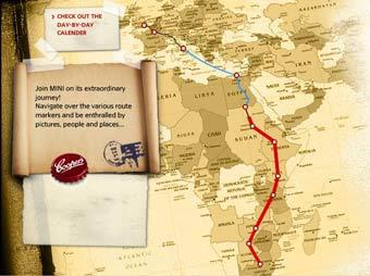 Три Mini пересекут Африку и Европу
