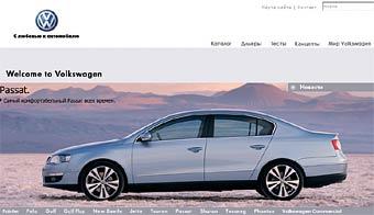 Продажи Volkswagen в России выросли вдвое