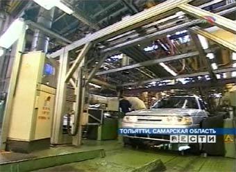 """""""АвтоВАЗ"""" реформирует систему сбыта"""