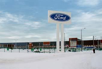 Российский завод Ford в 2005 году работал в убыток