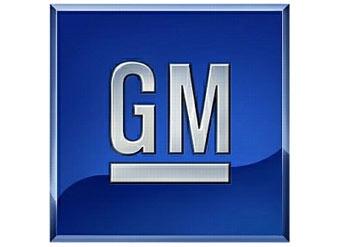 General Motors хочет построить завод под Санкт-Петербургом