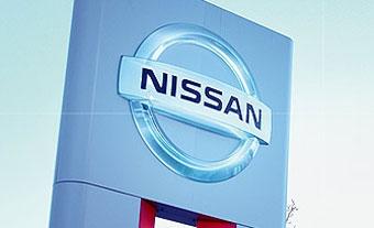 Nissan  подписал соглашение о промсборке автомобилей в России