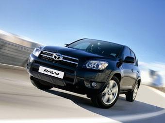 В России начались продажи нового Toyota RAV4