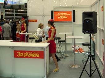 """Журналисты """"За Рулем"""" на Московском автосалоне превратились в экскурсоводов"""