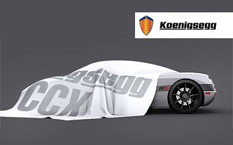 Koenigsseg готовит экстремальную версию своего суперкара