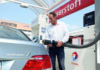 """BMW хочет выпускать водородную """"семерку"""" серийно"""