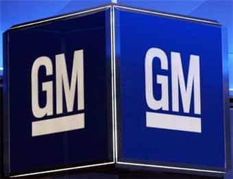 GM ведет переговоры о строительстве завода в Санкт-Петербурге