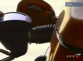 GM компенсирует рост цен на бензин