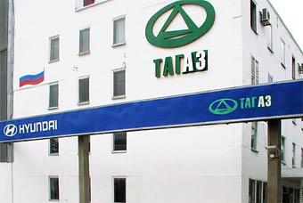 ТагАЗ увеличил продажи на 70 процентов
