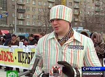 Российские автомобилисты провели пикеты в поддержку Щербинского