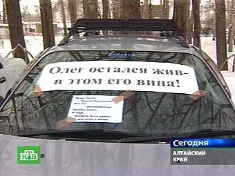 Автомобилисты всей страны поддержат виновника гибели губернатора Евдокимова