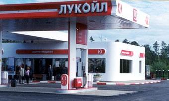 """""""Лукойл"""" начинает продавать бензин стандарта Евро-3"""