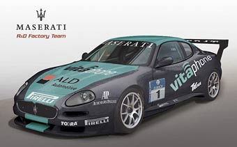 Maserati выставит две машины на гонку в Нюрбургринге