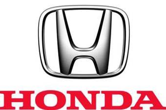 К 2010 году Honda намерена выпускать 4,5 миллиона автомобилей в год