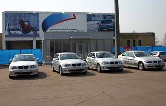 BMW открыл в Санкт-Петербурге школу водительского мастерства