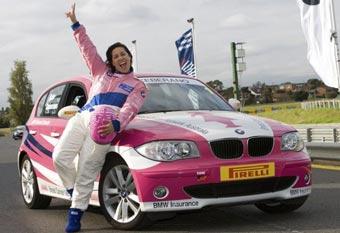 BMW проведет гонку знаменитостей