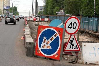 С начала 2006 года московских дорожных ремонтников оштрафовали 1100 раз
