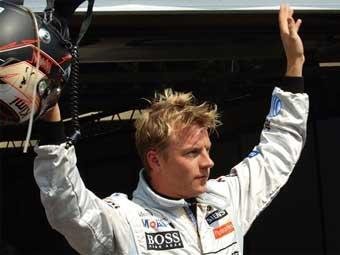 Кими Райкконен выиграл квалификацию Гран-при Германии