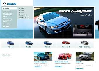 Компания Mazda увеличила продажи в России на 76 процентов