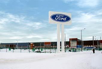 Российский завод Ford никак не договорится с таможней