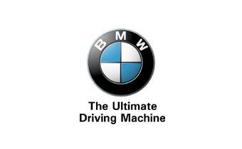 BMW не откажется от собственного слогана
