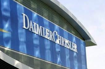 DaimlerChrysler выплатит акционерам 230 миллионов евро