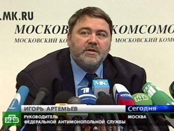 ФАС России попросила не провоцировать ажиотажный спрос на бензин