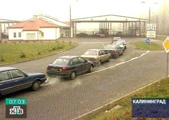 Российские таможенники не будут брать денег с автомобилистов